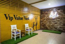 三V酒店 The Triple V