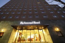 橫濱馬車道里士滿酒店 Richmond Hotel Yokohama Bashamichi