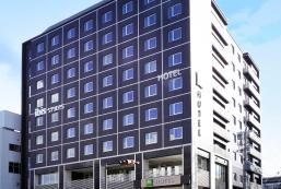 宜必思尚品京都車站酒店 Ibis Styles Kyoto Station Hotel