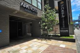 APA酒店 - 京急蒲田站前 APA Hotel Keikyu Kamata-Ekimae