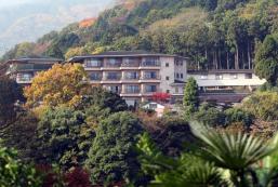 箱根之森岡田酒店 Hakonenomori Okada Hotel