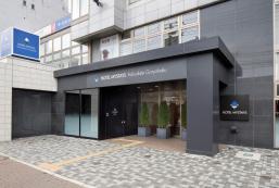 MYSTAYS函館五稜郭酒店 HOTEL MYSTAYS Hakodate Goryokaku