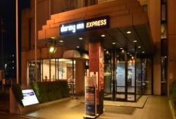 Dormy Inn快捷酒店 - 函館五稜郭 Dormy Inn Express Hakodate Goryokaku