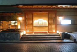 箱根水明莊 Hakone Suimeisou Hotel
