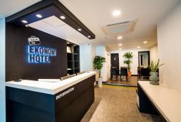 束草伊卡諾米酒店 Ekonomy Hotel Sokcho