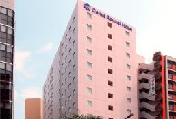 博多祗園大和ROYNET酒店 Daiwa Roynet Hotel Hakata Gion