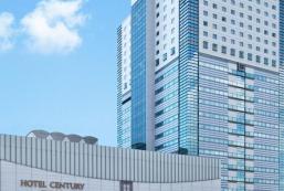 靜岡世紀酒店 Hotel Century Shizuoka