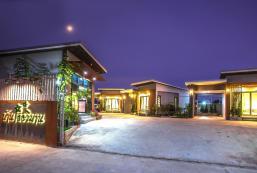 班勒維馬安酒店 Baan Le Vimaan