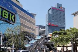 曼谷暹羅宜必思酒店 Ibis Bangkok Siam Hotel