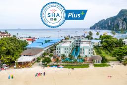 Phi Phi Harbour View Hotel (SHA Plus+) Phi Phi Harbour View Hotel (SHA Plus+)