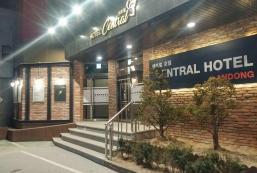中央酒店 Central Hotel