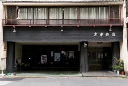 古都Route53旅館 Guest House Route53 Furuichi