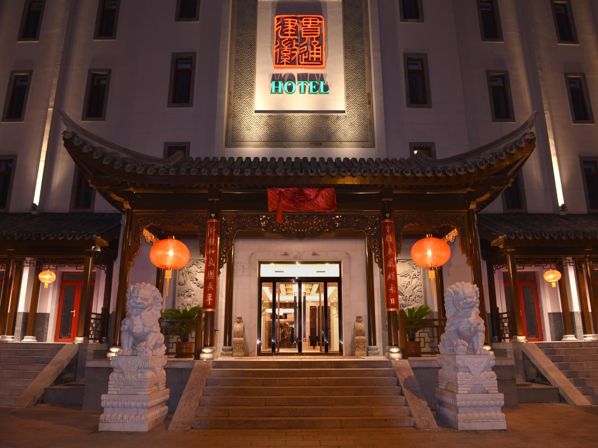 Hotels Near Taoranting 3 Navitime Transit
