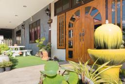 沙旺旅館 Sawang Guesthouse