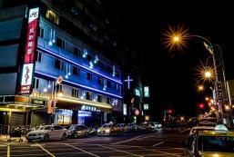 和昕商旅 Hosin Hotel