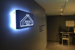 維斯汀明洞精品酒店 Vestin Boutique Myeongdong