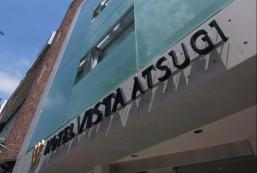 厚木威斯特酒店 Hotel Vista Atsugi