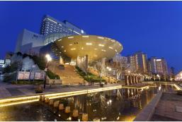 神戶廣場酒店 - 人工島 Hotel Plaza Kobe - Rokko Island