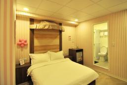 107粉紅城堡雙人套房-近華山公園 Hua Shan Art lnn-107 Pink Castle Double Suite