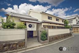 奈良木箱旅館 Kibako Nara