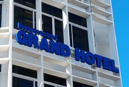 Grand Hotel Grand Hotel
