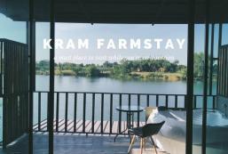 32平方米開放式別墅 (甘烹盛) - 有1間私人浴室 Kram Farmstay..