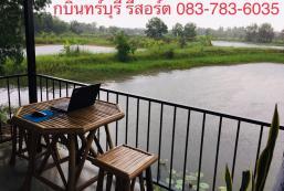 24平方米1臥室平房 (卡平武里) - 有1間私人浴室 Kabinburi Resorts