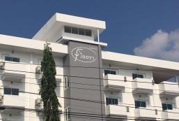 廊開府伊亞拉酒店 Iyara Hotel Nongkhai