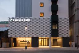 唐草飯店札幌 karaksa hotel Sapporo