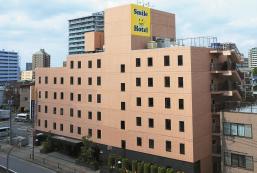 川口微笑酒店 Smile Hotel Kawaguchi