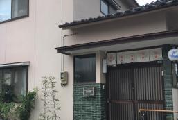 泊家民宿 Guesthouse Hakuka