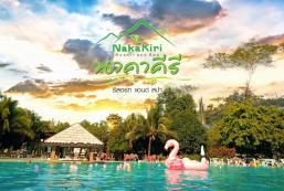 納卡基利溫泉度假村酒店 Nakakiri Resort and Spa