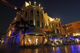 歐遊國際連鎖精品旅館 - 彰化館 All-Ur Boutique Motel-Chang Hua Branch