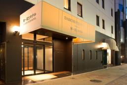 第一富士酒店 Daiichi Fuji Hotel