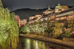 K's House伊東溫泉 - 歷史旅館 K's House Ito Onsen - Historical Ryokan Hostel