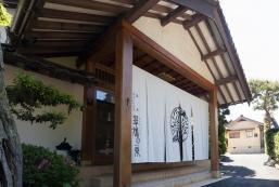 翠鳩之巢溫泉民宿 Onsen Guesthouse Aobatonosu