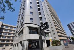 APA酒店 - 札幌薄野 APA Hotel Sapporo-Susukino