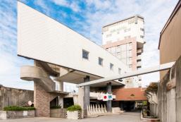 APA酒店 - 金澤野町 APA Hotel Kanazawa-Nomachi