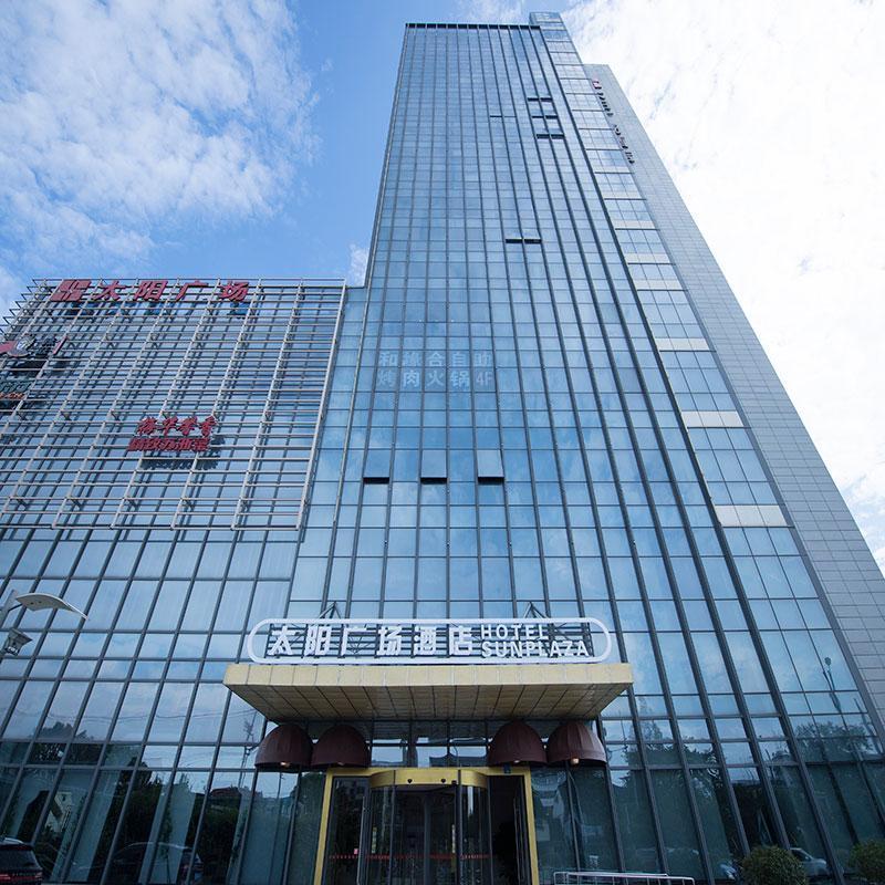 Suzhou Sun Plaza Hotel - Shilu Business District. Suzhou. Jiangsu. China booking and map.