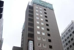 露櫻酒店博多站前店 Hotel Route Inn Hakata Ekimae