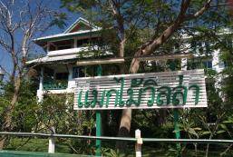 瑪邁別墅 Makmai Villa