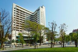 全國大飯店 Hotel National
