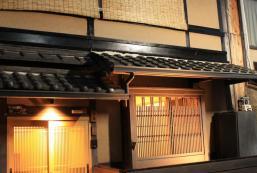 京町家 - 吉敦世/梅小路 Kyoto Machiya Residence KICHIATSUSE