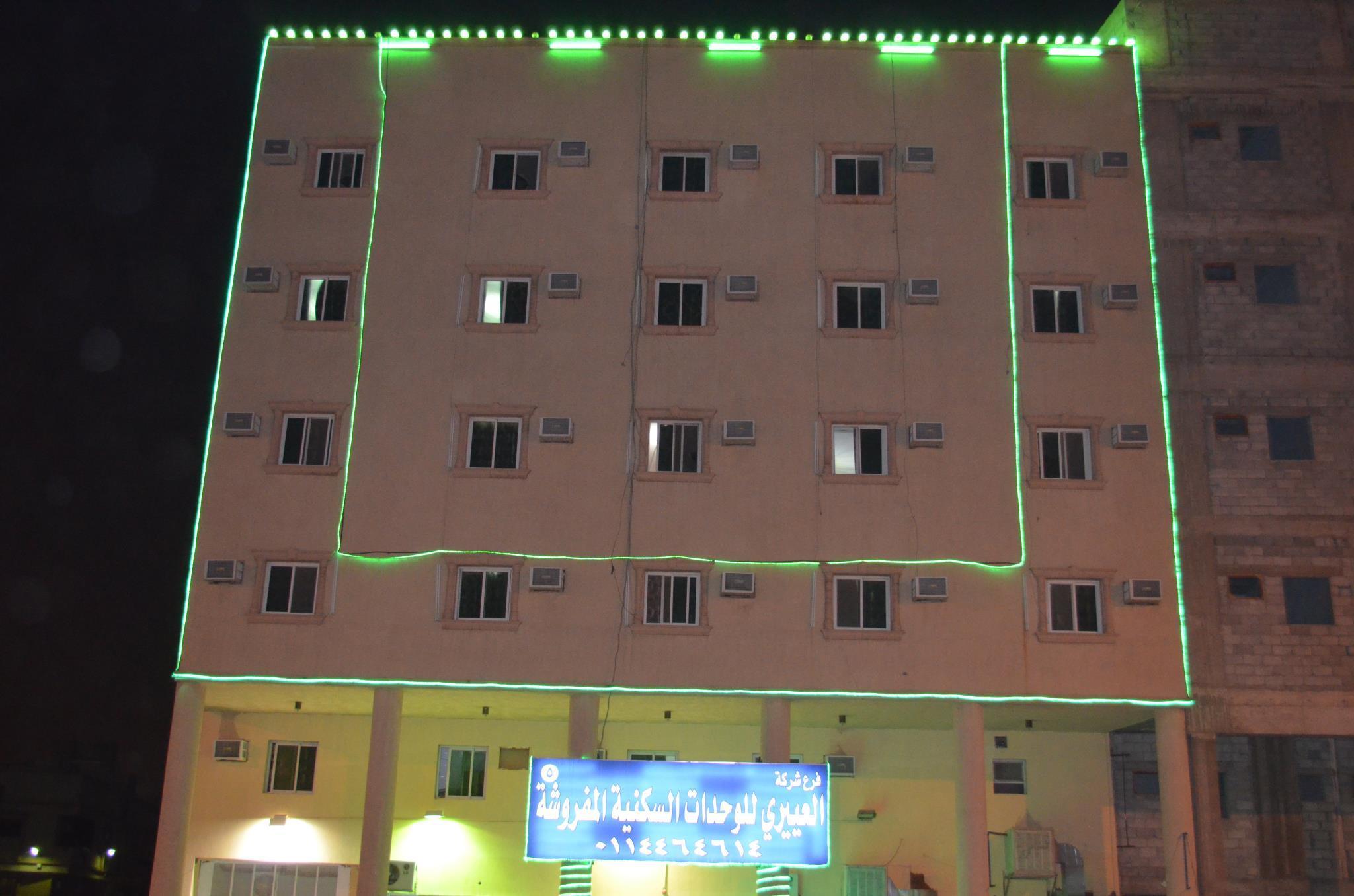 Al Eairy Apartments Riyadh 5 Riyadh Saudi Arabia