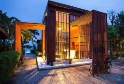 沙美島君怡度假村 Samed Grandview Resort