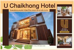 U Chaikhong U Chaikhong