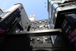 諾維亞酒店 La Novia hotel