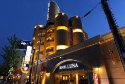 池田蓮花酒店 - 限大人 Hotel Luna Ikeda - Adults Only