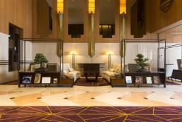 高松皇家花園酒店 Royal Park Hotel Takamatsu