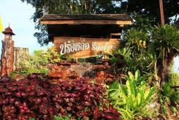 帕洛度假村 Pawlaw Resorts